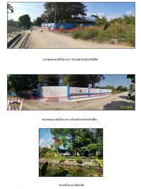 ที่ดินพร้อมสิ่งปลูกสร้างหลุดจำนอง ธ.ธนาคารกรุงไทย ทรายกองดิน คลองสามวา กรุงเทพมหานคร