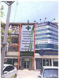 ตึกแถวหลุดจำนอง ธ.ธนาคารกรุงไทย ทรายกองดิน คลองสามวา กรุงเทพมหานคร