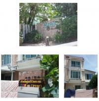ทาวน์เฮ้าส์หลุดจำนอง ธ.ธนาคารกรุงไทย ตลาดบางเขน หลักสี่ กรุงเทพมหานคร