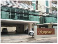 คอนโดมิเนียม/อาคารชุดหลุดจำนอง ธ.ธนาคารกรุงไทย ห้วยขวาง ห้วยขวาง กรุงเทพมหานคร