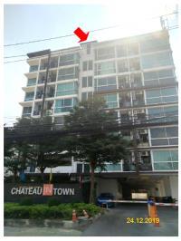 คอนโดมิเนียม/อาคารชุดหลุดจำนอง ธ.ธนาคารกรุงไทย จันทรเกษม จตุจักร กรุงเทพมหานคร