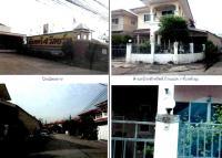 บ้านแฝดหลุดจำนอง ธ.ธนาคารกรุงไทย คู้ฝั่งเหนือ หนองจอก กรุงเทพมหานคร