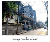 คอนโดมิเนียม/อาคารชุดหลุดจำนอง ธ.ธนาคารกรุงไทย บางจาก พระโขนง กรุงเทพมหานคร