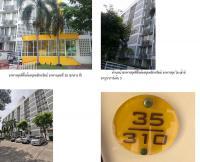 คอนโดมิเนียม/อาคารชุดหลุดจำนอง ธ.ธนาคารกรุงไทย บางกะปิ ห้วยขวาง กรุงเทพมหานคร