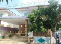 บ้านแฝดหลุดจำนอง ธ.ธนาคารกรุงไทย หนองจอก หนองจอก กรุงเทพมหานคร