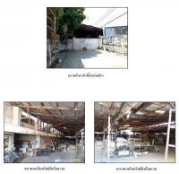 โรงงานหลุดจำนอง ธ.ธนาคารกรุงไทย บางบำหรุ บางพลัด กรุงเทพมหานคร