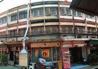 อาคารพาณิชย์หลุดจำนอง ธ.ธนาคารอาคารสงเคราะห์ คลองถนน บางเขน กรุงเทพมหานคร