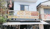 https://bangkok.ohoproperty.com/105223/ธนาคารกสิกรไทย/ขายบ้านเดี่ยว/คลองสองต้นนุ่น/ลาดกระบัง/กรุงเทพมหานคร/