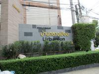 https://bangkok.ohoproperty.com/137531/ธนาคารกรุงศรีอยุธยา/ขายทาวน์เฮ้าส์/บางแวก/เขตภาษีเจริญ/กรุงเทพมหานคร/