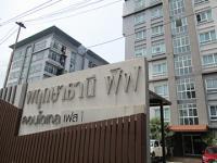 ห้องชุดหลุดจำนอง ธ.ธนาคารกรุงศรีอยุธยา ประเวศ ประเวศ กรุงเทพมหานคร